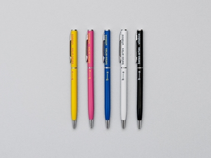 picture of ballpoint pen
