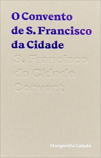 picture of S. Francisco da Cidade Convent